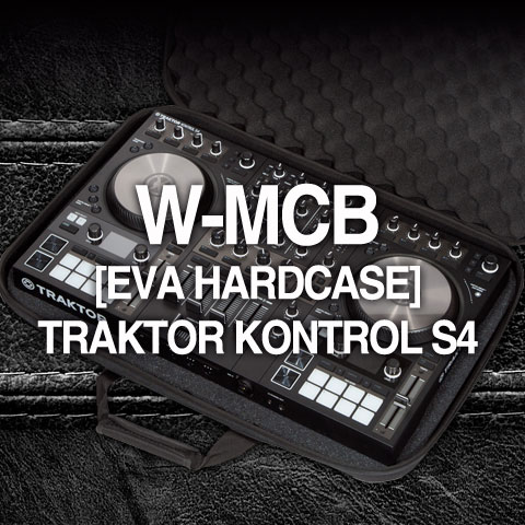 Native Instruments. Traktor Kontrol S4. Traktor Kontrol S4MK3.
